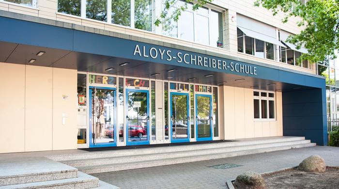 Aloys Schreiber Schule